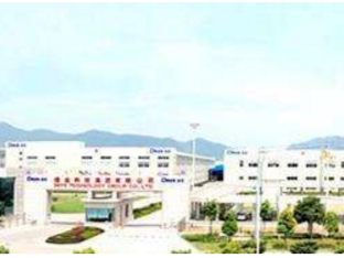 宁波杰艾供应链管理有限公司