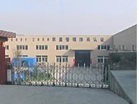 广西北海市隆盛机电有限责任公司