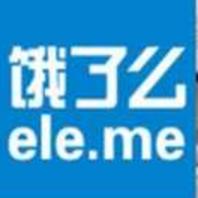上海枭鸣物流_logo