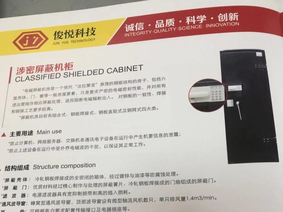 俊悦光纤 CAD设计/制图
