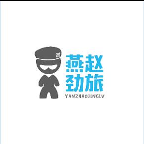 燕赵劲旅 配送员/外卖员/送餐员