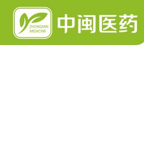 中闽医药 区域销售
