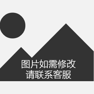 優爾藍_logo