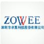 卓翼电子_logo
